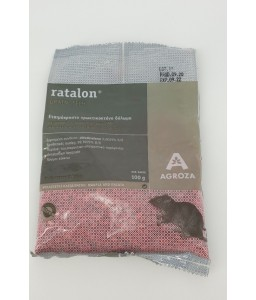 Ποντικοκτόνο Ratalon σιτάρι 100gr