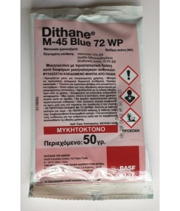 Dithane Blue 72 WP 50gr