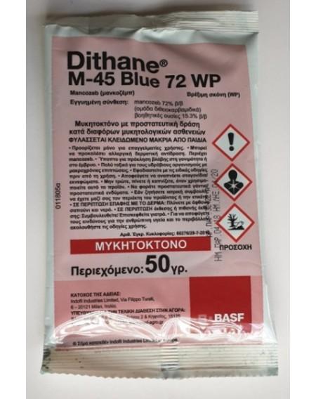 Dithane Blue 72 WP 50gr
