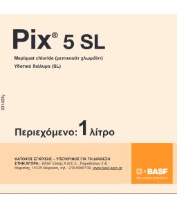 Pix® 5 SL 1lit/3lit