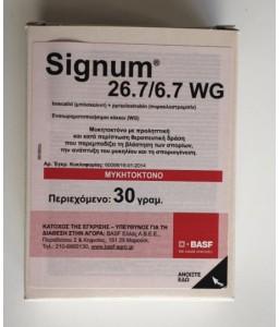 Signum® 26,7/6,7 WG 30gr/300gr/500gr/1kg