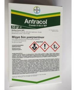 Antracol Combi X 65/2 WP