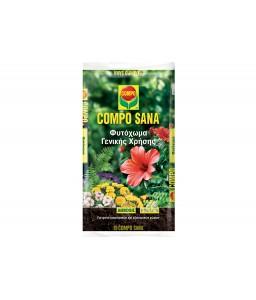 Φυτόχωμα Compo Sana γενικής χρήσης