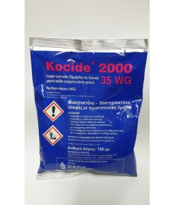 Kocide 2000 35WG 750gr/1,5kg