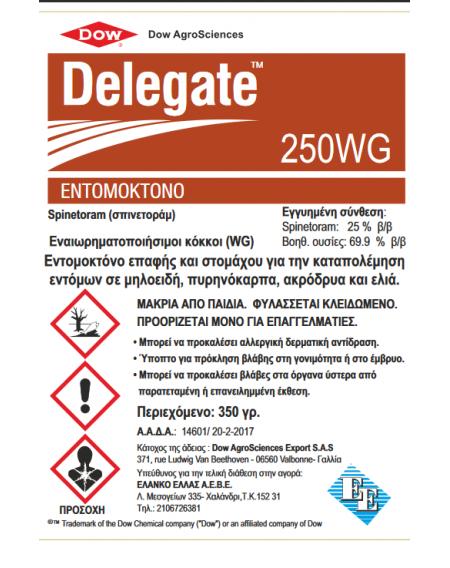 Delegate 250 WG 200gr/300gr