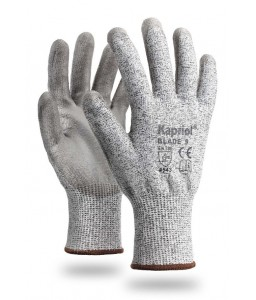 Γάντια εργασιών νιτρικά Blade Kapriol 12807