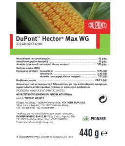 Hector Max WG 440gr - Ζιζανιοκτόνο