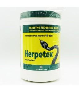 Herpetex απωθητικό φιδιών 600gr