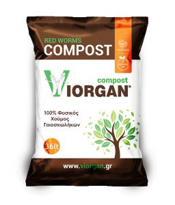 Viorgan compost γαιοσκώληκα 36lit