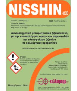Nisshin 40OD 1lit - Ζιζανιοκτόνο